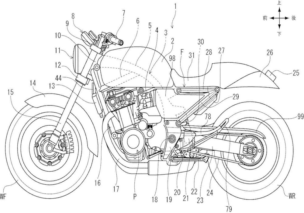 News : Honda's mysterious vehicle