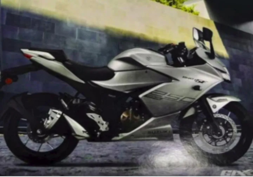 News : Upcoming Suzuki Gixxer 250 tech specs leaked in India