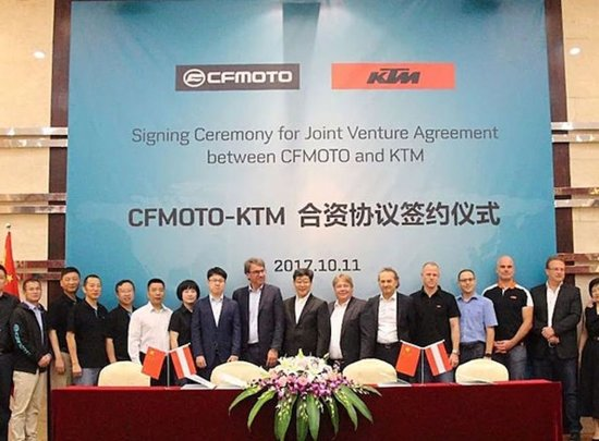 News: CFMoto and KTM join hands