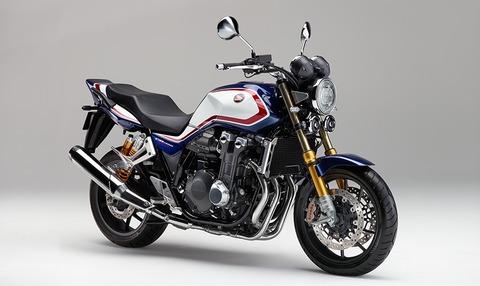Honda unveil CB1300S Super Bol Dor | MCN