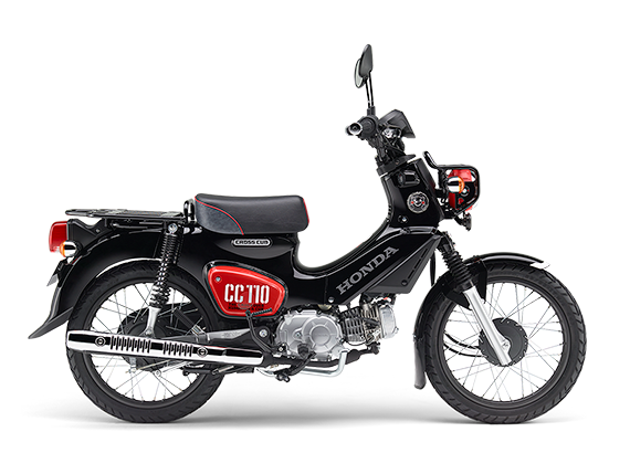 Thailand gets new paint schemes for Honda CUB